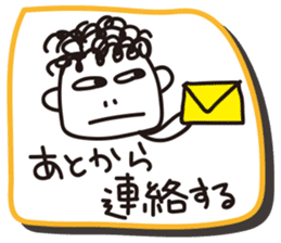 To mom from dad sticker #1327999