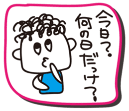 To mom from dad sticker #1328014