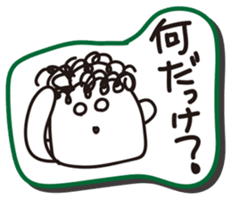 To mom from dad sticker #1328015