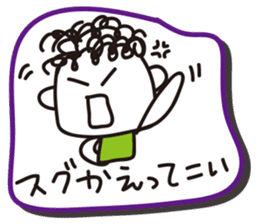To mom from dad sticker #1328019