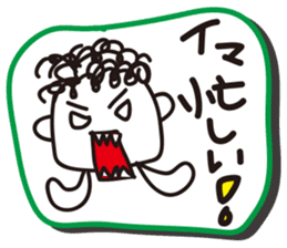 To mom from dad sticker #1328020