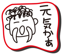 To mom from dad sticker #1328023