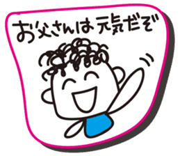 To mom from dad sticker #1328024