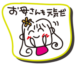 To mom from dad sticker #1328025