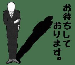 Mr.Na-Na sticker #1328352