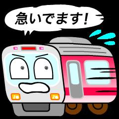 Mr. Commuter Train