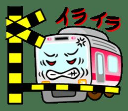 Mr. Commuter Train sticker #1328668