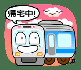 Mr. Commuter Train sticker #1328673