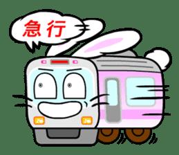 Mr. Commuter Train sticker #1328683