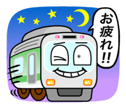 Mr. Commuter Train sticker #1328694