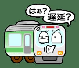 Mr. Commuter Train sticker #1328695