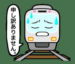 Mr. Commuter Train sticker #1328696