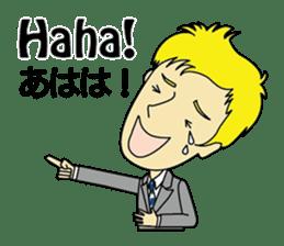 English & Japanese conversation sticker sticker #1329227