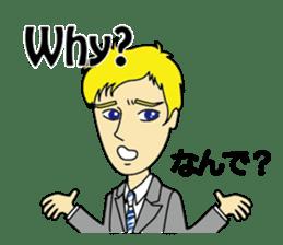 English & Japanese conversation sticker sticker #1329229