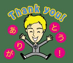 English & Japanese conversation sticker sticker #1329232