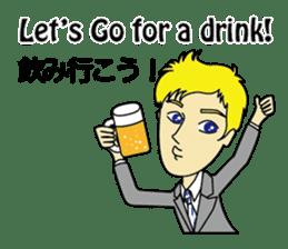 English & Japanese conversation sticker sticker #1329235