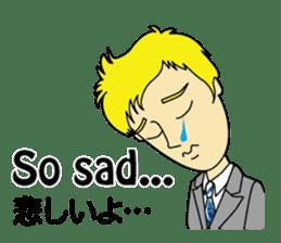 English & Japanese conversation sticker sticker #1329237
