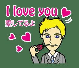 English & Japanese conversation sticker sticker #1329243
