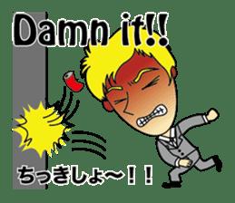 English & Japanese conversation sticker sticker #1329244