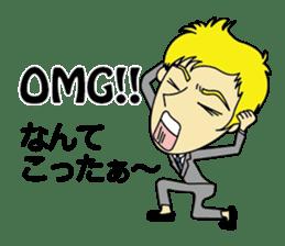 English & Japanese conversation sticker sticker #1329245