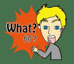 English & Japanese conversation sticker sticker #1329250