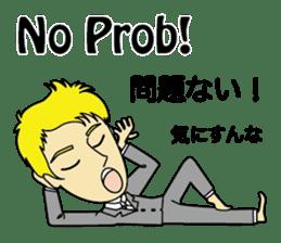 English & Japanese conversation sticker sticker #1329261