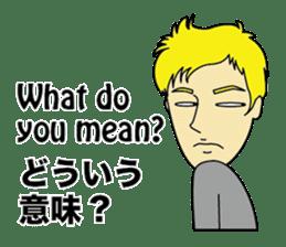 English & Japanese conversation sticker sticker #1329264