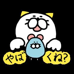 Chutaro mouse
