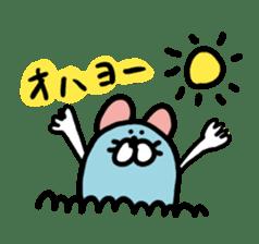 Chutaro mouse sticker #1329787
