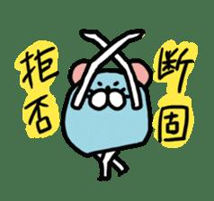 Chutaro mouse sticker #1329789
