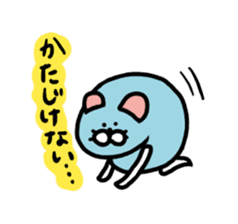 Chutaro mouse sticker #1329791