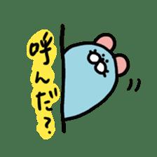 Chutaro mouse sticker #1329799