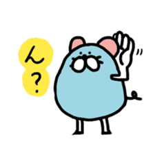 Chutaro mouse sticker #1329803