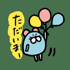 Chutaro mouse sticker #1329807