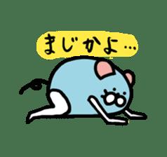 Chutaro mouse sticker #1329810