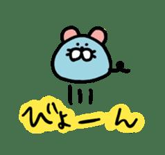 Chutaro mouse sticker #1329813