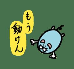 Chutaro mouse sticker #1329815