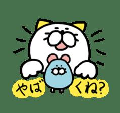 Chutaro mouse sticker #1329818