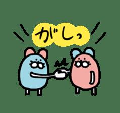 Chutaro mouse sticker #1329821