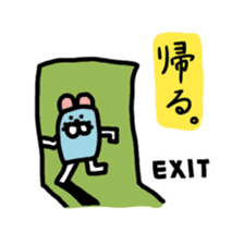 Chutaro mouse sticker #1329824