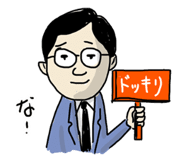 Salaryman and cat sticker #1332018