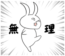 Rabbit whole body and soul sticker #1332556