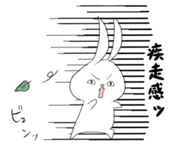 Rabbit whole body and soul sticker #1332582