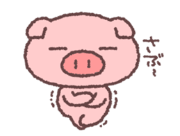 Butata in Winter sticker #1333106