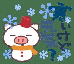 Butata in Winter sticker #1333107