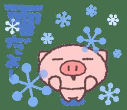 Butata in Winter sticker #1333110