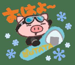 Butata in Winter sticker #1333112