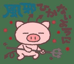Butata in Winter sticker #1333114