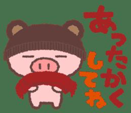 Butata in Winter sticker #1333115