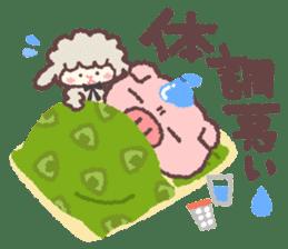 Butata in Winter sticker #1333116